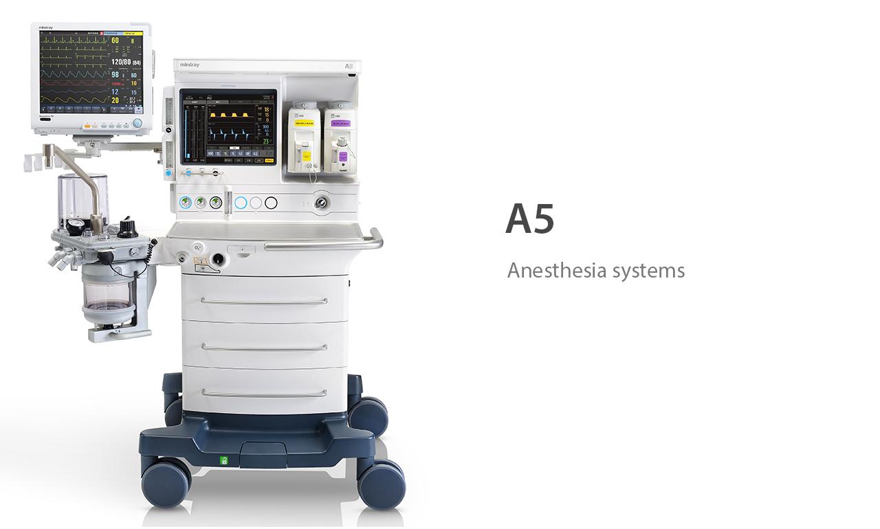 Mesa de Anestesia A5 - MINDRAY